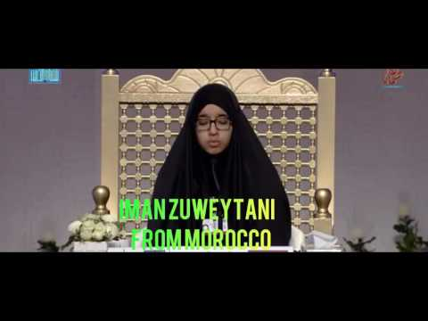 Most Beautiful Quran recitation by African Sister 2