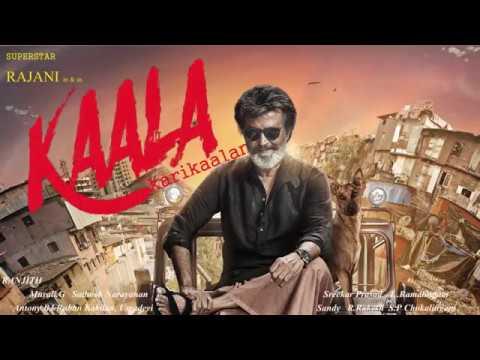 Kaala Official Motion Poster (2018) | RAJANIKANTH 164 | PA Ranjith | WUNDERBAR FILMS PVT LTD |