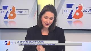 Le coup de coeur culture : Un vendredi soir très musical sur Saint-Quentin-en-Yvelines