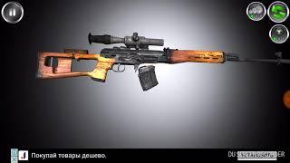 Сборка разборка АК-47 ,СВД ,АК-74м ,ПМ И ППШ