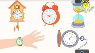 Что такое часы? Какие они бывают.  Учим время по часам. Познавательное видео для детей