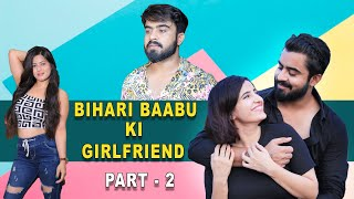 Bihari Baabu Ki GirlFriend Part-2 || Half Engineer