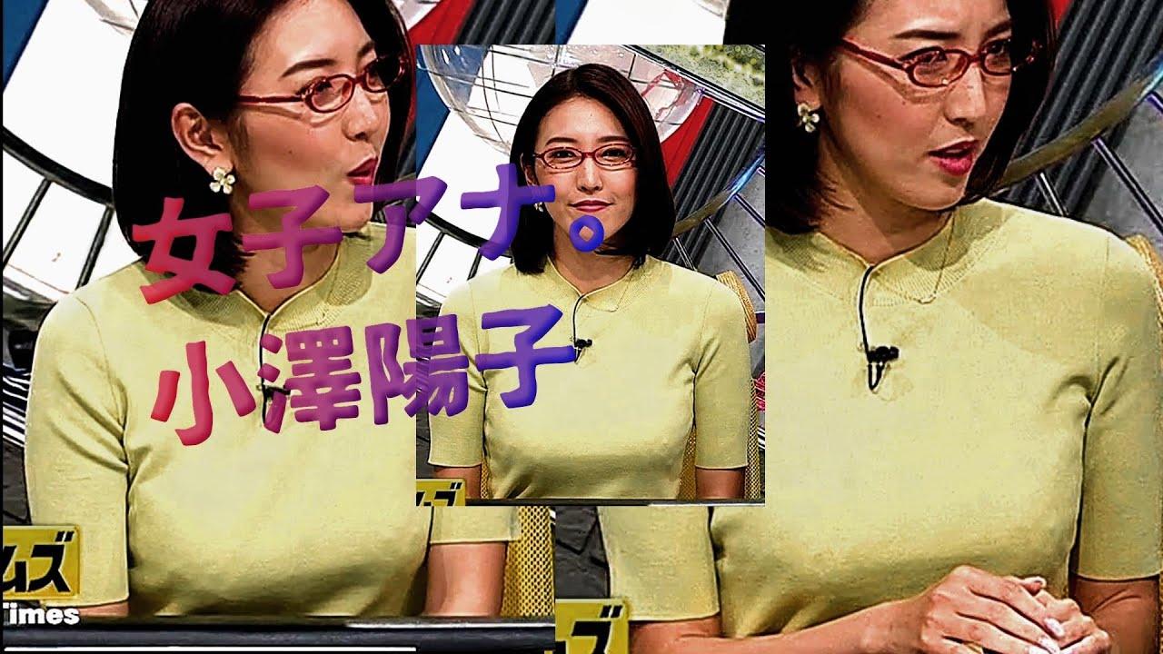 アナウンサー フジ テレビ 小澤