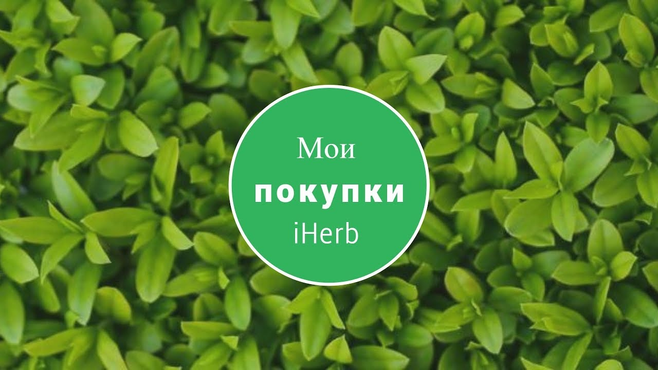 Эзотерический магазин Терра Инкогнита Одесса Esoteric shop Terra .