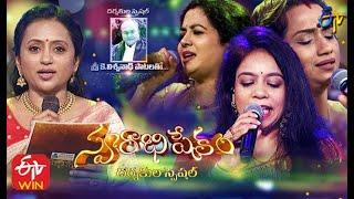 Swarabhishekam Directors Special | K. Viswanath | 7th March 2021 | Full Episode | ETV Telugu
