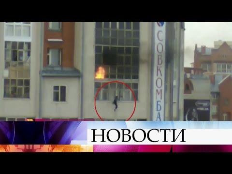 ВТомске благодаря неравнодушным прохожим удалось спасти изпожара 9-летнего мальчика.