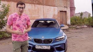 Новый BMW M2 2018