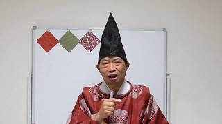 【今日の出来事と人物・用語集】<和同開珎(銀銭)を鋳造>708年(和銅...