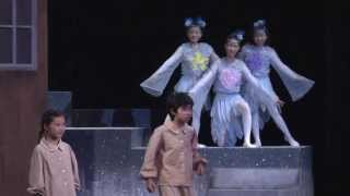 稲城子どもミュージカル「しあわせの青い鳥」星組 ダイジェスト 2013年版