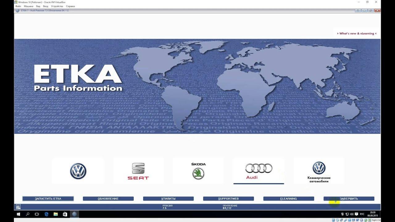 etka 7.4 download portugues