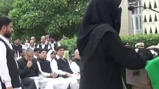 Naat Sharif Pakistan