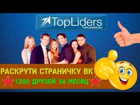 TeamSpeak (ТимСпик)  скачать бесплатно на русском