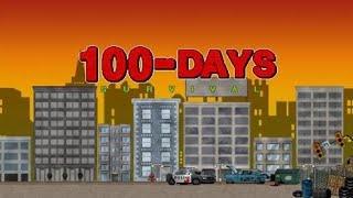 100-days выжить любой ценой и целой попой