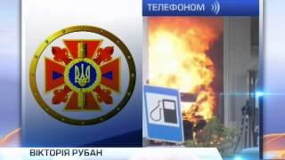 Спасатели в Переяслав-Хмельницком пытаются установи...(Спасатели в Переяслав-Хмельницком пытаются установить количество человек на АЗС в момент взрыва (видео)..., 2014-04-22T11:29:00.000Z)