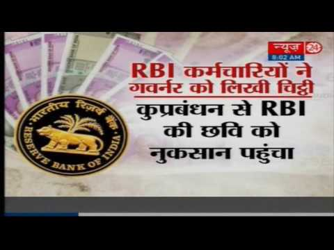 Note ban: RBI employee union urges Urjit Patel to end Government Intervention