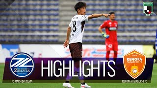 FC町田ゼルビアvsレノファ山口FC J2リーグ 第11節