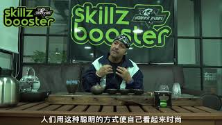 KEN SWIFT INTERVIEW 2018 for SKILLZ BOOSTER PROJECT! ( Part 3 )