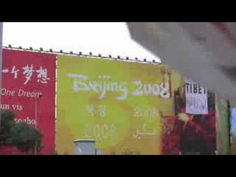 Free Tibet Banner at BEIJING CCTV - Olympic