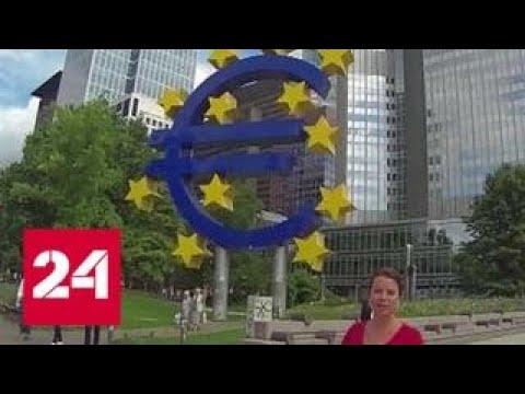 Der Blog. Brexit ударит по экономике Германии - Россия 24
