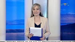 РТС-НОВОСТИ (19 ноября 2019 )