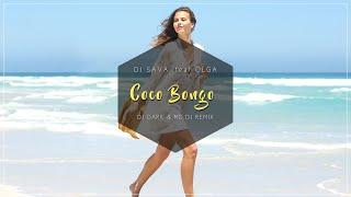 DJ Sava feat Olga - Coco Bongo (Dj Dark  MD Dj Remix) LYRICS