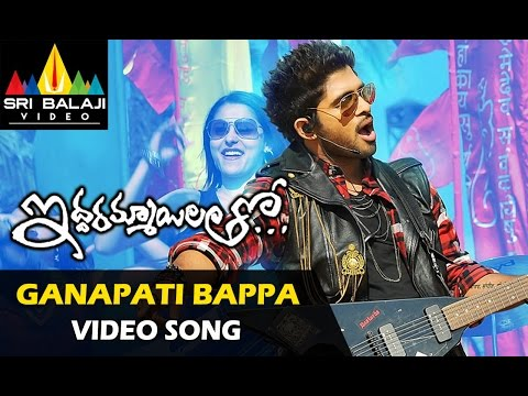Iddarammayilatho Video Songs | Ganapathi Bappa Moria Video Song | Allu Arjun, Amala Paul