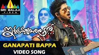 Download Hindi Video Songs - Iddarammayilatho Video Songs | Ganapathi Bappa Moria Video Song | Allu Arjun, Amala Paul