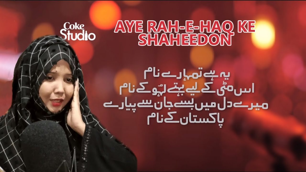 Download Aye Rah-e-Haq ke Shaheedo   Coke Studio version   Reaction video   6 September
