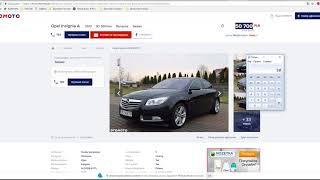 Примеры Халявных Авто из Европы или Реальная Цена Европейских Авто