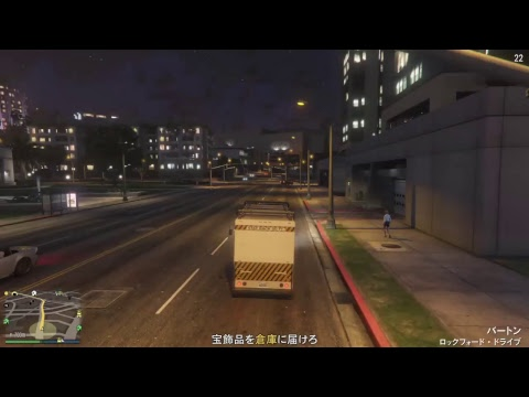 gta5 極秘貨物集めてみる~ We will collect spcial cargo