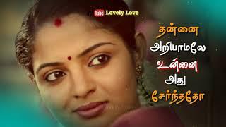 Unna Pola Oruthana song WhatsApp status 💞 unnai ethir parthu thaan en idhayam whatsapp status 💗