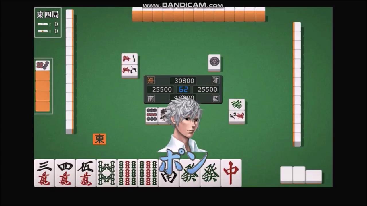 天 麻雀 聖 ゲーム
