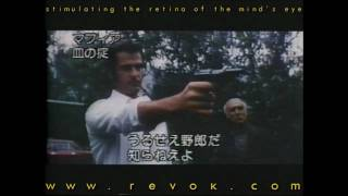 I KISS THE HAND (1973) Japanese trailer for this rare Italian mafia crime with John Saxon