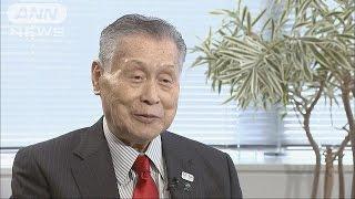 春の叙勲 最高位の桐花大綬章に森喜朗元総理(17/04/29)