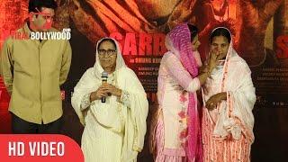 Dalbir Kaur Real Sister Of Sarbjit Emotional Speech At Sarbjit