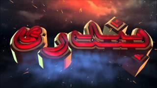 2016, Bandari Music Mix#2  !!!!!!!! New !!! Dj Saeed Jan