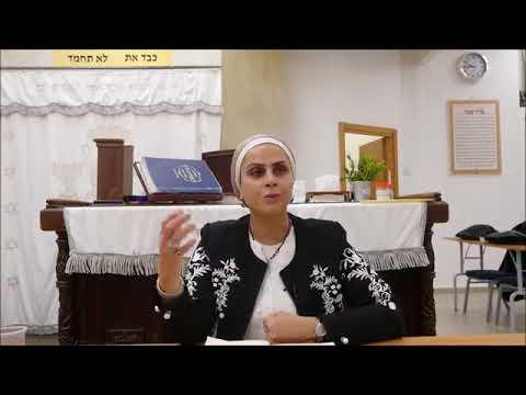 לנשים בלבד - הרבנית אהובה ארד- בזכות מה זכו זוג שהיו שנים ללא ילדים לילד? 👫
