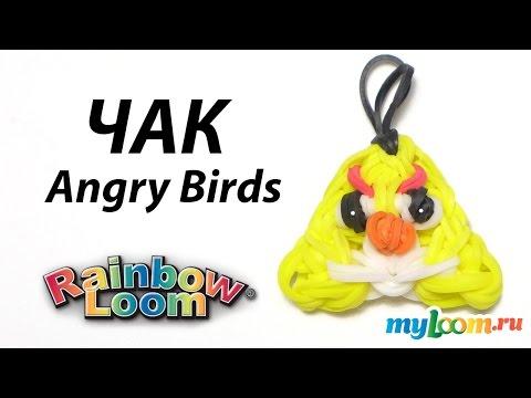 Урок 290 | Angry birds Rainbow