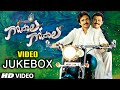 Download Gopala Gopala  Jukebox || Gopala Gopala  Songs || Pawan Kalyan, Venkatesh, Shriya MP3 song and Music Video