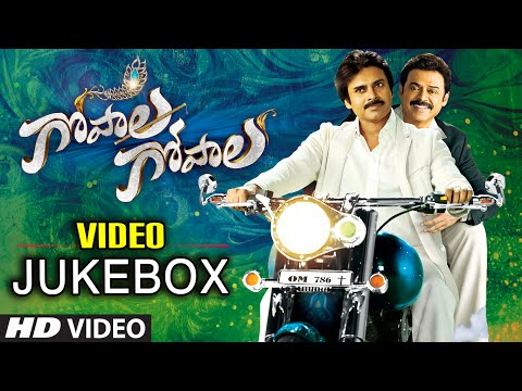 Gopala Gopala Video Jukebox || Gopala Gopala Video Songs || Pawan Kalyan, Venkatesh, Shriya