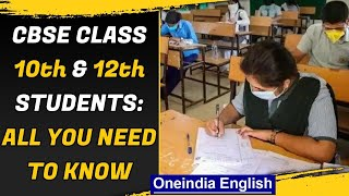 CBSE class 10th exam cancelled, class 12th postponed: What will happen next?  Oneindia News