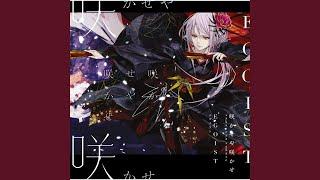 Cover images Sakaseyasakase (Instrumental)