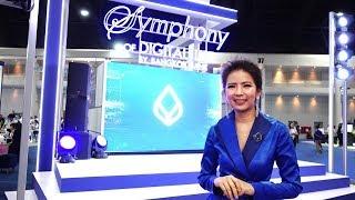 ชมบูธธนาคารกรุงเทพ ในงานมหกรรมการเงิน ครั้งที่ 19