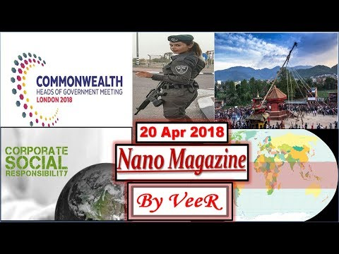 20 April 2018 - PIB, Yojana, AIR News- Nano Magazine- Law Commission,CHOGM 2018,ISA- Current Affairs