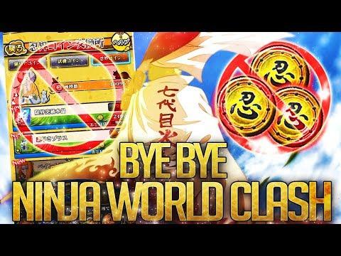 ** NINJA WORLD CLASH COINS ARE GOING * | ** Naruto Ultimate Ninja Blazing *