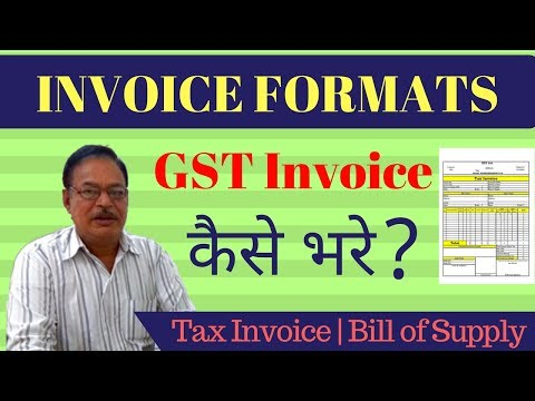 GST Invoice Formats | Tax Invoice | Bill of Supply | Contents of Invoice under GST