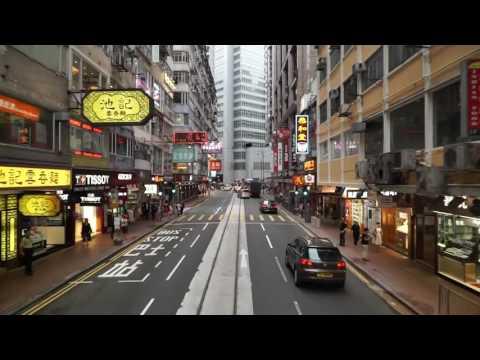 香港電車前側沿途街景