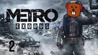 Metro Exodus с Майкером 2 часть  ПУБГ