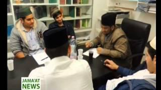Regional Tarbiyyat Class in Switzerland - Urdu