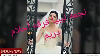 احلام اليمني جاية تدلع وانتي وانتي
